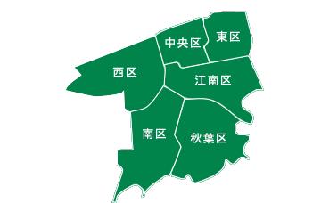 地図:新潟市6エリア 東区・中央区・江南区・秋葉区・南区・西区