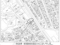 新潟市東区大山2丁目 分譲地